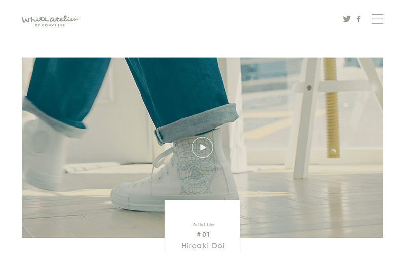 White atelier BY CONVERSE Webサイトリニューアル!!