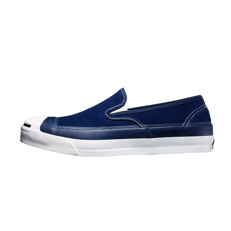 the latest d9ca8 3f571 JACK PURCELL® CANVAS SLIP-ON