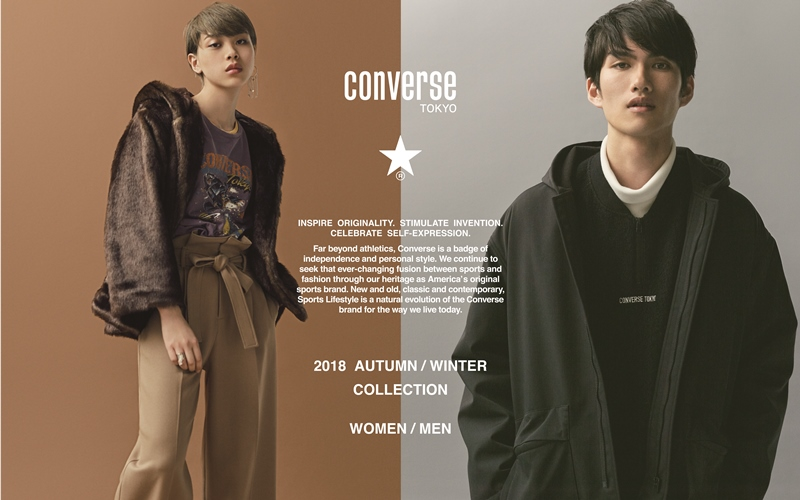 CONVERSE TOKYO 2018 AUTUNM/WINTER COLLECTION