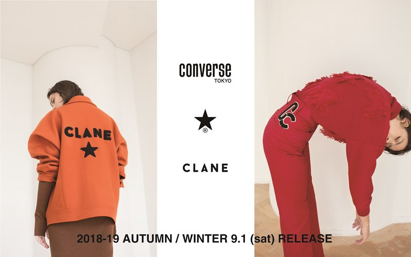 CONVERSE TOKYO × CLANE 2018-19 AW 9.1 (sat) RELEASE