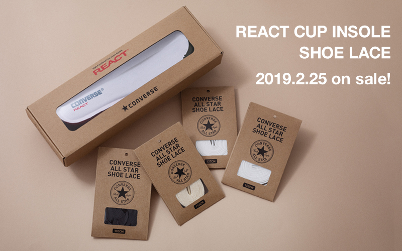 REACT CUP INSOLE、SHOE LACE発売