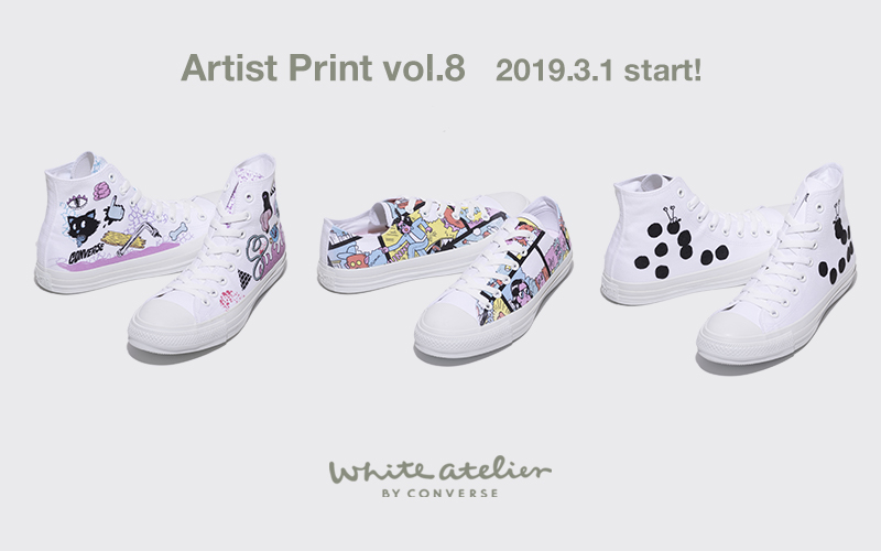 White atelier BY CONVERSEアーティストプリント第8弾スタート
