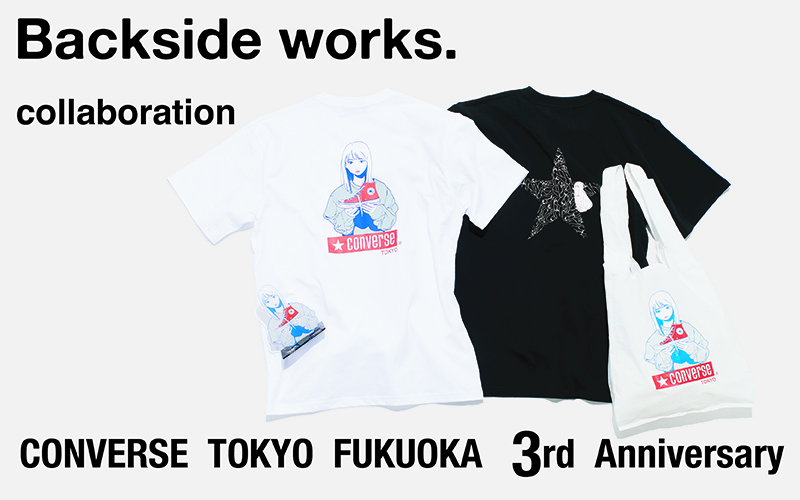 CONVERSE TOKYO 福岡店3周年<br />「Backside works.」コラボ発売