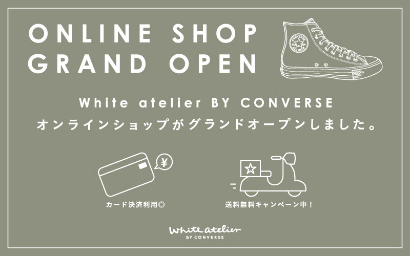 White atelier BY CONVERSE ONLINE SHOP GRAND OPEN!